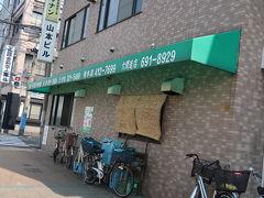 今回、これ目当てでいった 日本国内で一番美味しいとの噂の平壌冷麺のお店 長田駅周辺に3店舗ある この日は本店が休みだった  https://goronekone.blogspot.com/2019/04/blog-post_43.html