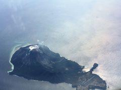 薩摩硫黄島飛行場