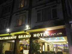 やっとこせカトマンズのホテルに到着。現地時間12時(日本時間午前3時15分)です。セントレア出発から18時間。疲れました。
