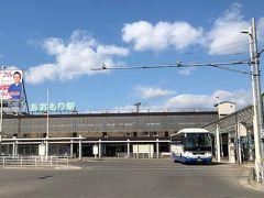 青森駅に到着。