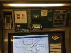MTRのチケットを買います。行きたい場所を選んでお金を入れるだけ。2ドルと5ドル以下のお札がなかったのでセブンに行ってお水を買いました!