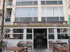 12:30 グルン広場にある「 't Hof van Eden」というレストランでランチ。