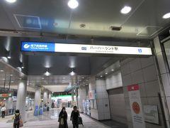 地下街を抜けて神戸地下鉄のハーバーランド駅まで。