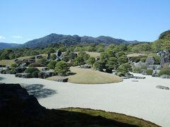 日本一の庭園