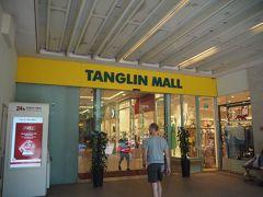 タングリン モール