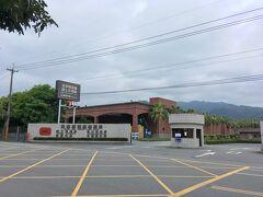 カバランウイスキー工場へは路線バスで向かいました。別記事にしています。  https://4travel.jp/travelogue/11467975