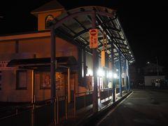 6:00 本渡バスセンター発、超快速あまくさ号熊本行きを利用します。 バスセンターはまだ真っ暗、ホテルロビーでしばらく待機しました。