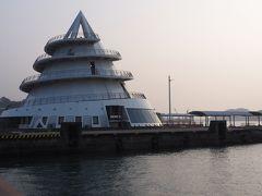 海のピラミッド(三角港フェリーターミナルビル)