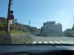 再び走り出し、県道15号を下田方面へ…。