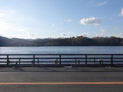 一碧湖です。
