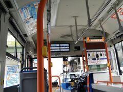 からくりシーン観終わったらここからバスでお出掛けします 奥道後方面行の52番バス利用ですが、時刻表とは全く違う時間の運行でした