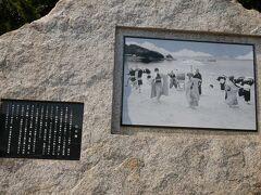 お盆、真夏の浜で行われる白石踊り 国の重要無形民俗文化財に指定されているらしい