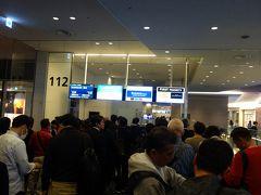 予定通りJAL33便に搭乗します。0:30羽田発、5:30バンコク着予定。