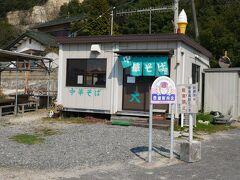 ここが有名な中華そばの大福 朝、坂本で食べてしまったからまた次回のお楽しみに