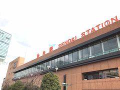 仙台駅から「るーぷる仙台」に乗ります。 観光案内所へ行って何も決めていないことを話したら、 「オススメは瑞鳳殿と仙台城跡と大崎八幡宮です」と言われたので その通り周ることにしました。