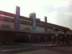 松江駅到着。散策します。お正月休みでイチローもいたりして(半ば本気で願っている)!