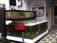 海鮮の店でランチ。表の水槽にカニがいた!