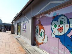 神戸アンパンマンミュージアムに到着。駐車場はumieのP6に駐車。 アンパンマンミュージアムの目の前で、平日は3時間無料