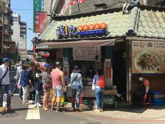 天津葱抓餅  葱焼餅のお店です。 2日連続てお店の前を通ったけど、いつ通っても行列ができていました。  それで、気になり並びました。