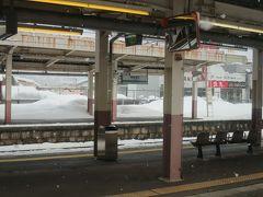 10:30 越後湯沢駅発 上越線