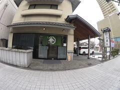 着いた~  三津屋駅前大通り店。  今日は、三津屋さんで蕎麦をいただきます。三津屋さんは山形市内で店を構える老舗の蕎麦屋さん。