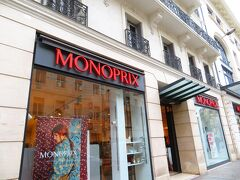 MONOPRIX があるから便利や けど 営業時間が短いのが難点