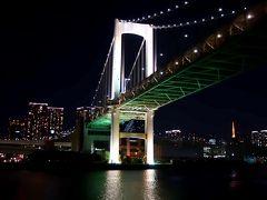 22:00 さーて出発だ。バイバーイ東京。