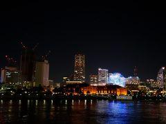 横浜の夜景を拝んで