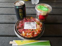 フードランドをフラフラしていたらポキコーナーがあったので、お昼はポキボウル。 アヒポキとロミロミサーモン。 ご飯がぎっしりでお腹いっぱい。