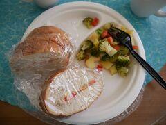 1/20(日) 帰国日。 手作りサンドイッチの朝ごはん。