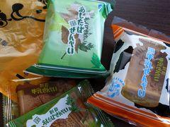 池村製菓で「牛乳せんべい」  荷物の関係で1袋ずつしか買えない。 なのに割れちゃったせんべい おまけ付。