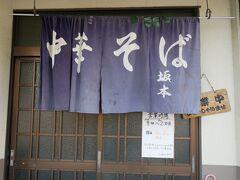 笠岡では島旅の前にここへ
