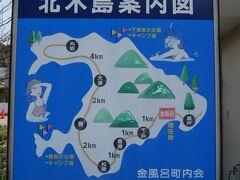 石の島 港は二つありで 大浦港からちょっと、いや、かなり いい加減??レンタルサイクルで走る 日銀本店や日本橋も北木島の石で築くられたらしい ビックリ、知らなかった