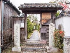 では、城下町の方にも行ってみましょう。 こちらは高杉晋作の生家だそうです。 家の中には入れませんが、お庭から見学できます。