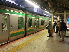 バスと地下鉄を乗り継ぎ、横浜駅から出発です。 乗り継ぎが予想外に順調で、予定より25分早い列車に乗ることができました。