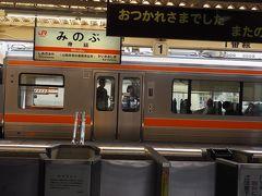 10:31 身延駅に到着。