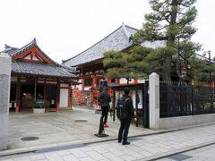 夫の希望で本日最初の訪問先は六波羅蜜寺。 六波羅蜜寺は951年に醍醐天皇の第二皇子である空也上人により開創された西国第十七番の札所です。
