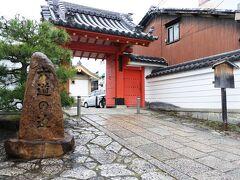子育飴の店員さんから近くに六道珍皇寺があるという話を聞き、行ってみることに。 同じ通り沿いを東に向かって歩くと、すぐ近くにありました。もうお寺の数珠つなぎ状態です。