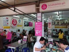 数メートル歩くと、もう一つのカオマンガイのお店に行きます。 ガイトーン・プラトゥーナムです。 通称「ピンクのカオマンガイ」です。