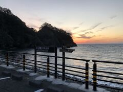 宿にチェックインして、温泉に入ったあとは海岸へ夕陽を見に行きます。 ここは「浮島海岸」 ちなみに「ふと」と読みます。