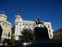テンディーリャス広場