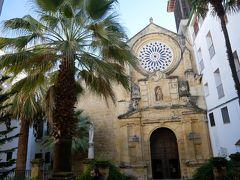 サン・パブロ教会