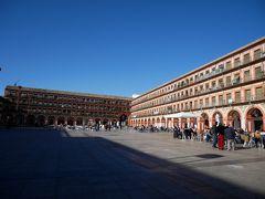 Corredera広場