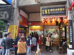 脆皮鮮奶甜甜圈 (台北店)
