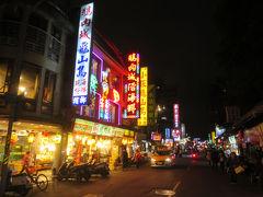 ということでチョイスしたのは遼寧街夜市です。 朝にこの界隈を歩いたことがあり、いつか夜に来ようと思っていました。