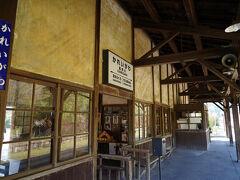 嘉例川駅は、明治36年(1903)の開業で、駅舎は開業当時のもの。 鹿児島県内では、最古の駅舎だそうだ。 特急列車も停まるようになったが、それでも無人駅である。