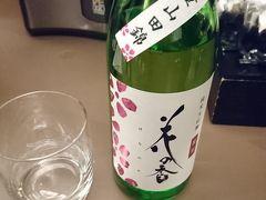 今日も羽田空港で日本酒をいただきます