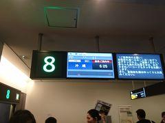 さて、乗り込みます。今年初の東京-沖縄便。