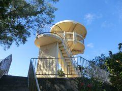 16:01 「日の丸山展望台」に着きました。  第二次世界大戦時に旧日本軍が敵軍の監視を行った跡地に昭和55年、建設された標高56m地点にある展望塔です。 昇ってみましょう。