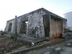 この廃墟は、ボイラー小屋の遺構です。 昔は、船を陸揚げするための動力源は蒸気だったそうです。